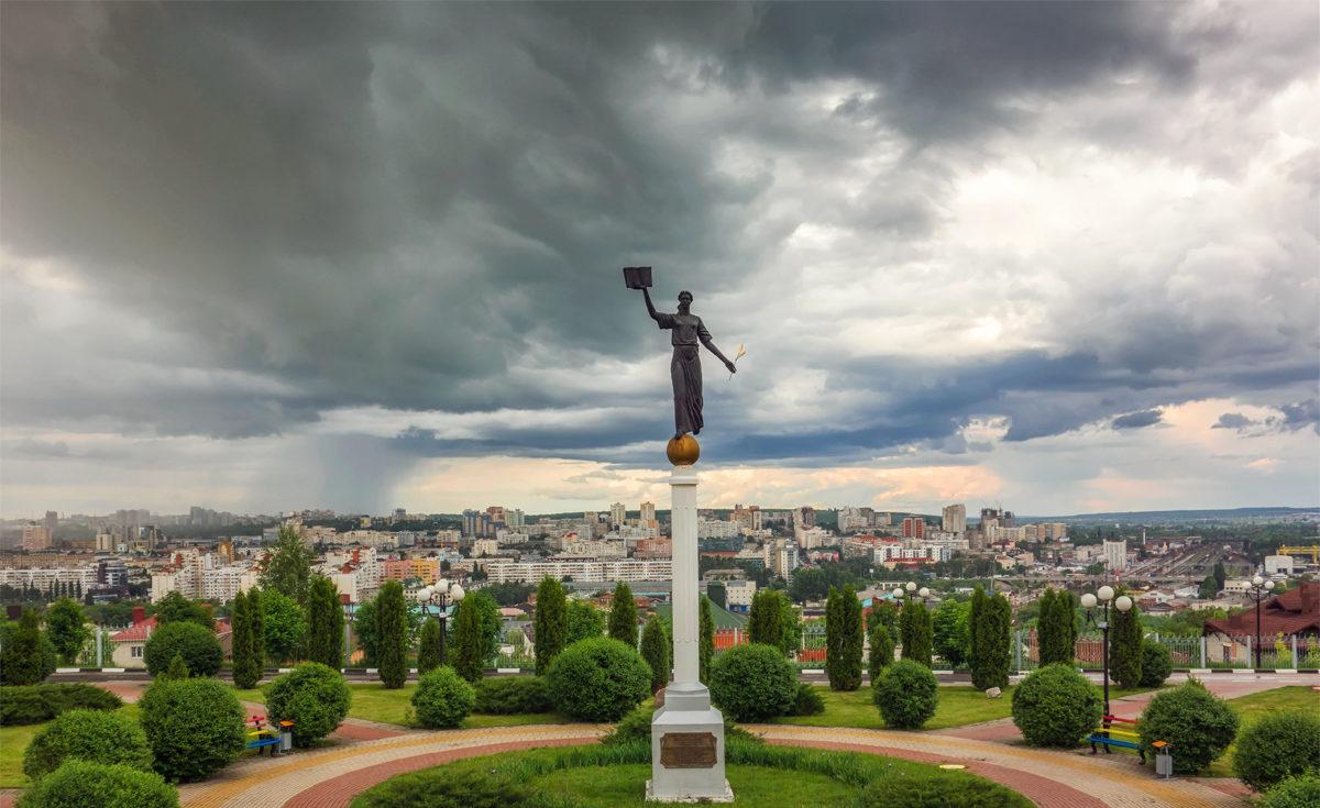 Белгород 3
